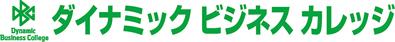 Trang web đã được gia hạn | ダイナミックビジネスカレッジ・DBC日本語学校