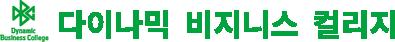 장학금 | ダイナミックビジネスカレッジ・DBC日本語学校