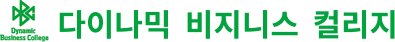 TOP-KR | ダイナミックビジネスカレッジ・DBC日本語学校