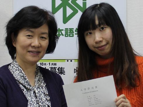 東京大学 研究生院 合格者