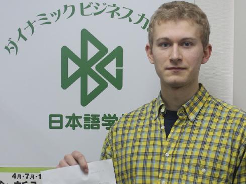 北海道大学 合格者