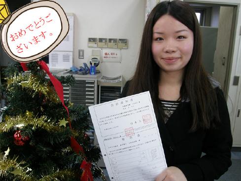 日本大学 合格者