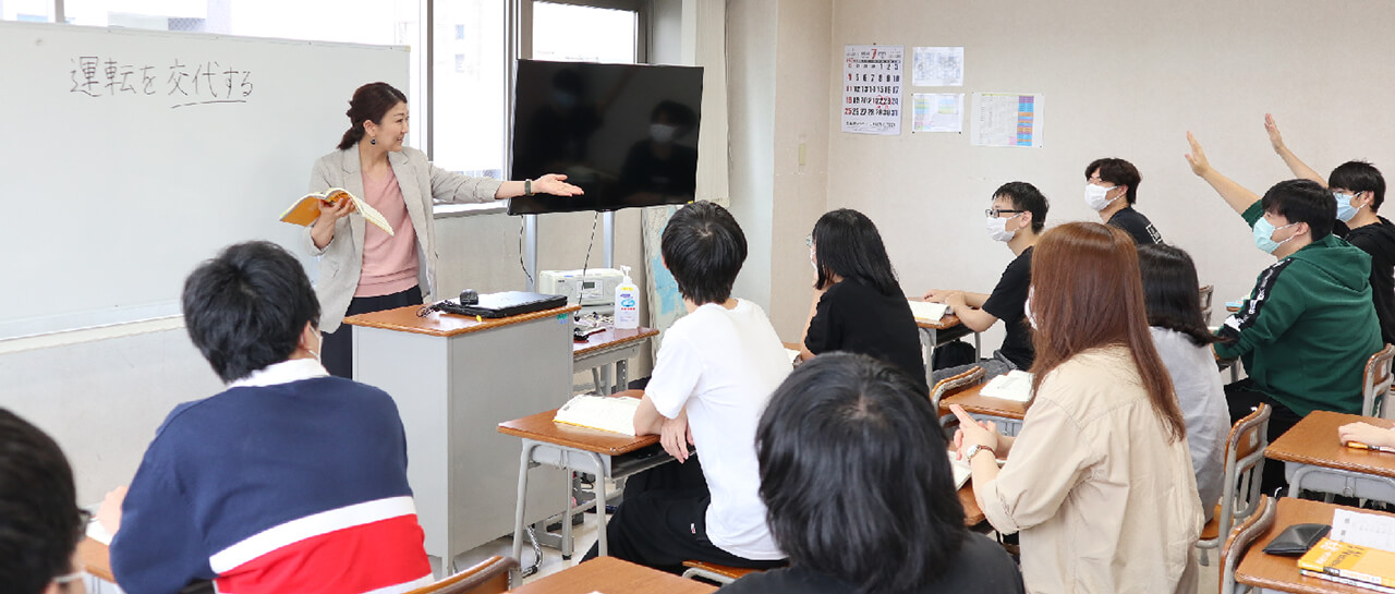 「使える」を意識した 日本語学習で国際社会で活躍できる人材を育成します。