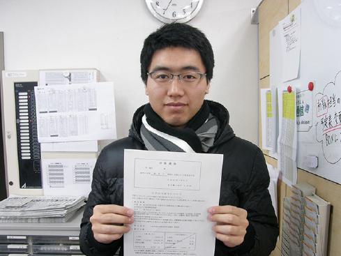 斉福利(도쿄농공대학대학원)