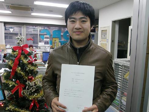 張中辰(青山学院大学)