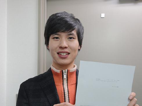 楊豪捷(中央大学)
