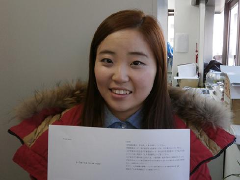 李韓喜(法政大学)