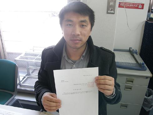 汪海平(北陸先端技術大学院大学修士課程)