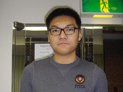 王守成(駒澤大学)