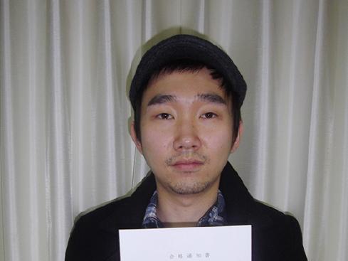 金眞範(무사시노미술대학대학원)