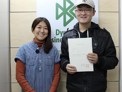顧傑(東京造形大学大学院)
