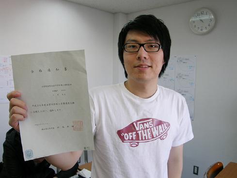 呉昊(横浜国立大大学院修士)
