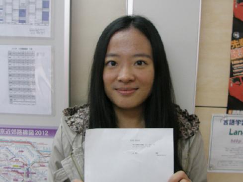 史清(立教大学大学院)
